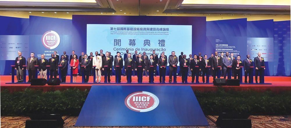IIICF-overview